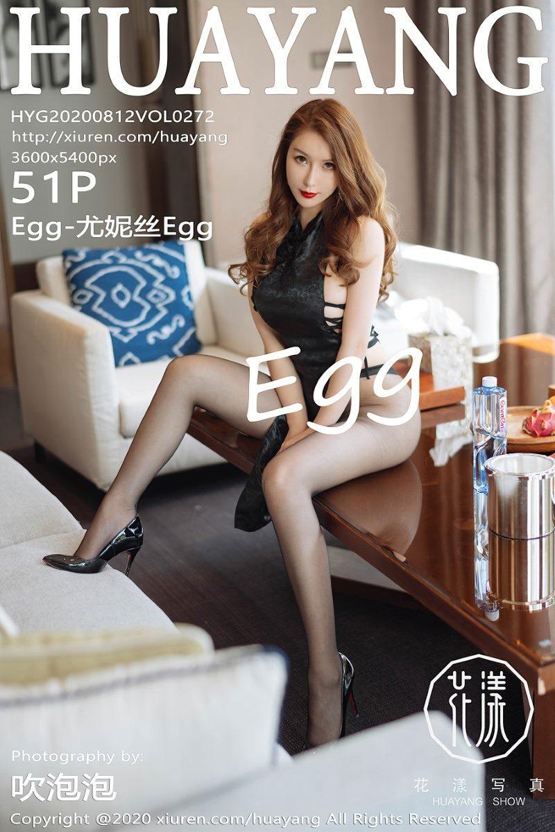 [HuaYang花漾show]2020.08.12 VOL.272 Egg-尤妮丝Egg[51+1P/490M]